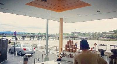 Photo of Cafe Arabica Arashiyama at 右京区嵯峨天龍寺芒ノ馬場町3-47, Kyoto 616-8385, Japan