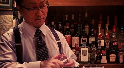 Photo of Restaurant Bar High Five at 銀座7-2-14, Chuo 104-0061, Japan