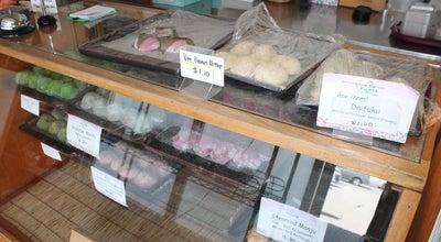 Photo of Restaurant Fujiya Honpo at 454 Waiakamilo Rd, Honolulu, HI 96817, United States