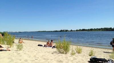 Photo of Beach Strand Falkensteiner Ufer at Falkensteiner Ufer, Hamburg 22587, Germany