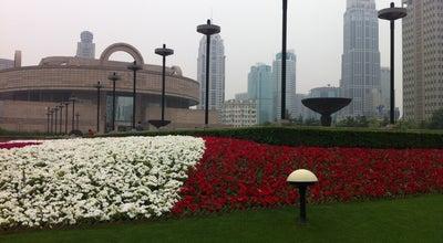 Photo of Plaza 人民广场 People's Square at 人民广场, Shanghai, Sh 200001, China
