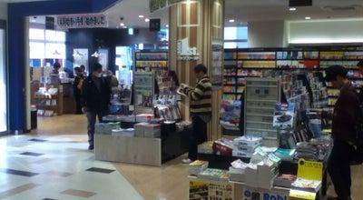 Photo of Bookstore ブックファースト 阪神尼崎店 at 神田中通1-2-1, 尼崎市 660-0884, Japan