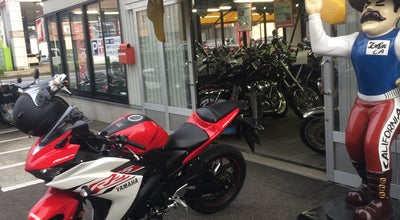 Photo of Motorcycle Shop レッドバロン 徳島店 at 沖浜1-26, 徳島市 770-8052, Japan
