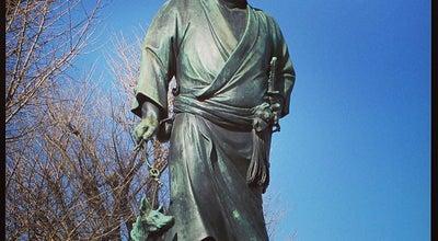 Photo of Park Ueno Park at 上野公園, Taito 110-0007, Japan