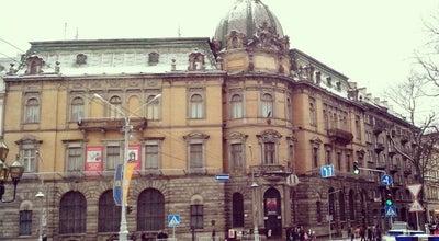 Photo of Museum Museum of Ethnography and Art Crafts at Svobody Prosp. 15, Lviv 79007, Ukraine