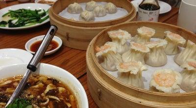 Photo of Dumpling Restaurant Din Tai Fung 鼎泰豐 at #b2-63, The Shoppes At Marina Bay Sands, Singapore 018972, Singapore