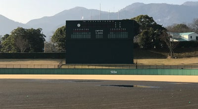 Photo of Baseball Field 別府市民球場 at 鶴見3747, Beppu 874-0840, Japan
