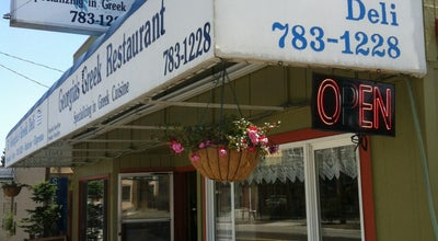 Photo of Mediterranean Restaurant Georgia's Greek Restaurant & Deli at 323 Nw 85th St, Seattle, WA 98117, United States