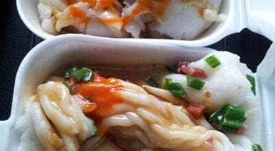 Photo of Chinese Restaurant Sun Hing Lung Ho Fun Tofu at 58 Henry St, New York, NY 10002, United States