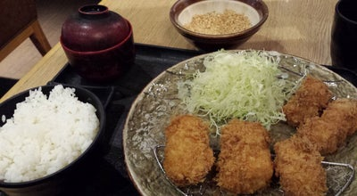 Photo of Japanese Restaurant Butagumi Tonkatsu 豚組 at Shop B01, B/f, Gala Place, 56 Dundas St, Mong Kok, Hong Kong
