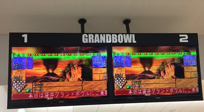 Photo of Bowling Alley 袋井グランドボウル at 堀越343-1, 袋井市 437-0065, Japan