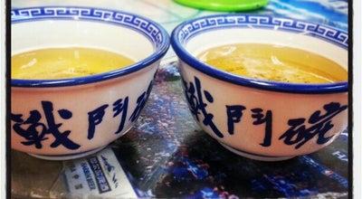 Photo of Chinese Restaurant Tung Po at 渣華道99號渣華道市政大廈2樓, Hong Kong, Hong Kong