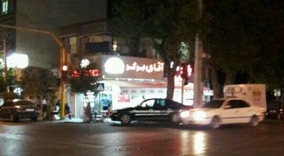 Photo of Burger Joint Mr.Burger at Iran