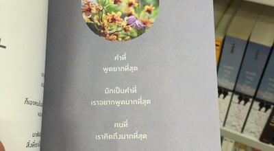 Photo of Bookstore SE-ED Book Center (ซีเอ็ดบุ๊คเซ็นเตอร์) at Tesco Lotus Hatyai, Hat Yai 90110, Thailand