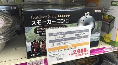 Photo of Furniture / Home Store カーマ 呉羽店 at 呉羽町海老山7026, Toyama-shi 930-0138, Japan