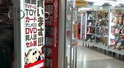Photo of Bookstore まんだらけ 札幌店 at 南3条5丁目1-1, 札幌市中央区, Japan