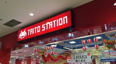Photo of Arcade タイトーステーション アリオ八尾店 at 光町2-3, 八尾市 581-0803, Japan