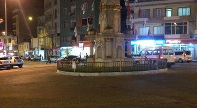 Photo of Arcade Demirci Galatasaray Taraftarları Derneği at Turkey