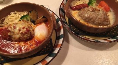 Photo of Steakhouse ファイブスター 焼津店 at 西小川6-20-1, 焼津市, Japan
