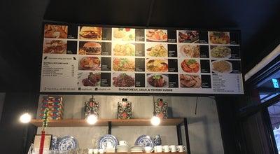 Photo of Asian Restaurant Singlish Cafe at 60c Lilac Street, Marikina, Philippines