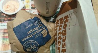 Photo of Burger Joint ファーストキッチン 大船店 at 大船1丁目9-3, 鎌倉市 247-0056, Japan
