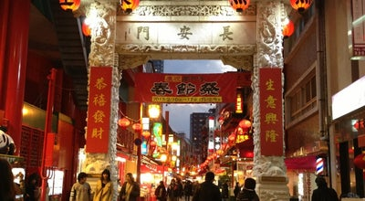 Photo of Tourist Attraction Chinatown (Nankinmachi) at 中央区, Kobe, Japan