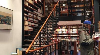 Photo of Bookstore Felix Jud & Co.KG Buchhandlung at Neuer Wall 13, Hamburg 20354, Germany