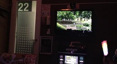 Photo of Arcade JOYSOUND 袋井店 at 川井1014-4, 袋井市, Japan