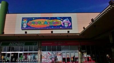 Photo of Arcade キラキラ★Asobox 木更津店 at 請西南2-27-1, 木更津市 292-0807, Japan
