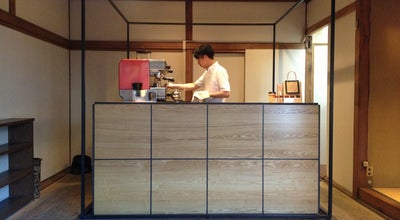 Photo of Coffee Shop Omotesando Koffee (表参道コーヒー) at 神宮前4-15-3, 渋谷区 150-0001, Japan