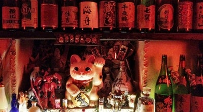 Photo of Japanese Restaurant Sake Bar Decibel at 240 E 9th St, New York, NY 10003, United States