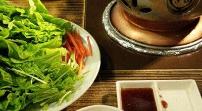 Photo of BBQ Joint 炭火焼肉 安楽亭 和光白子店 at 白子1-7-13, 和光市 351-0101, Japan