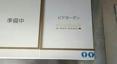 Photo of Bookstore TSUTAYA カリーノ宮崎 at 橘通東4-8-1, 宮崎市 880-0805, Japan