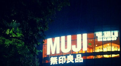 Photo of Furniture / Home Store MUJI 无印良品 at 上海黄浦区淮海中路755号, Shanghai, Ch, China