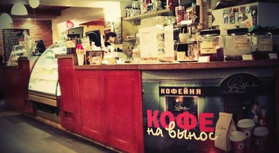Photo of Coffee Shop The Coffee Bean & Tea Leaf at Пятницкая Ул., 5 Стр. 1, Moscow 115035, Russia