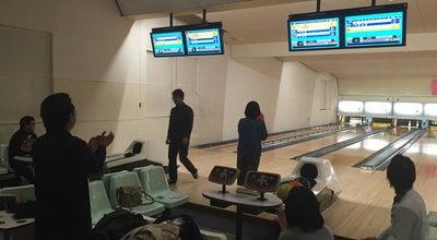 Photo of Bowling Alley ボウルかつらしま at 知寄町3-35, 高知市 780-0806, Japan