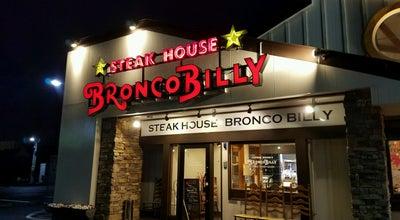 Photo of Steakhouse ブロンコビリー 豊橋花田店 at 花田町中ノ坪16-2, 豊橋市 441-8019, Japan