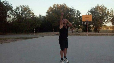 Photo of Basketball Court Atatürk Parkı Basketbol Saha'sı at Turkey