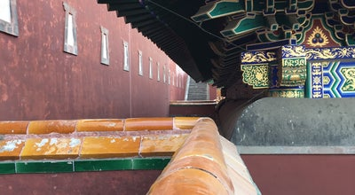 Photo of Palace Summer Palace of China at Minzhuang Road, Beijing, Ch, China