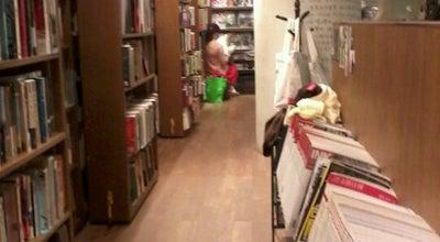 Photo of Bookstore Kubrick BC Film Library at 45 Tung Kun St, Yau Ma Tei, Hong Kong