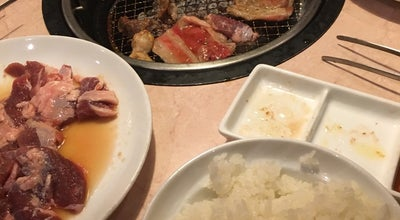 Photo of BBQ Joint 牛角 燕三条店 at 井土巻2-262, 燕市, Japan