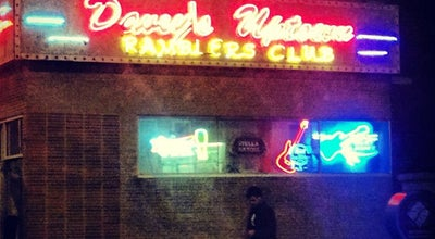 Photo of Other Venue Davey's Uptown Ramblers Club at 3402 Main St, Kansas City, MO 64111