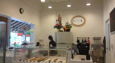 Photo of Restaurant Ciel Patisserie at 124 Hougang Avenue 1, Singapore 530124, Singapore