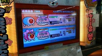 Photo of Arcade サンゲームス  鳥栖店 at 元町1353-1, 鳥栖市, Japan