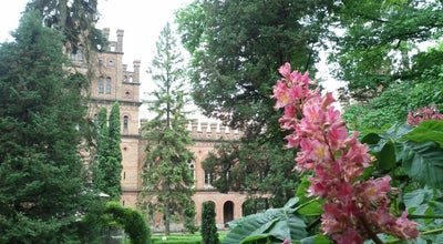 Photo of Botanical Garden Дендрологічний парк ЧНУ at Вул. Коцюбинського, 2, Чернівці 58000, Ukraine