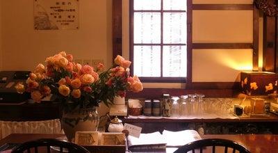 Photo of Tea Room ひし伊 at 宝来町9-4, 函館市 040-0043, Japan