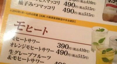 Photo of BBQ Joint 焼肉さかい 各務原店 at 蘇原東栄町2-130, Kakamigahara 504-0815, Japan