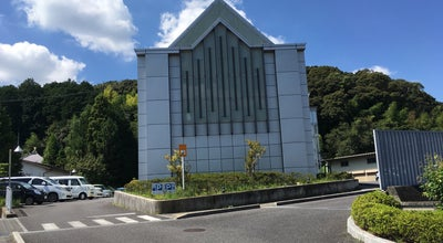 Photo of Library 豊川市 音羽図書館 at 赤坂町西裏47-1, 豊川市 441-0202, Japan
