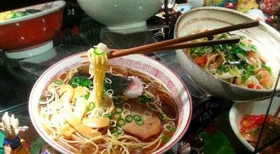 Photo of Japanese Restaurant Makoto at Alte Schoenhauser Strasse 13, Berlin 10119, Germany