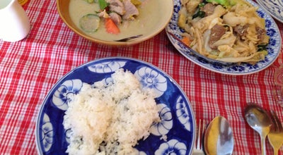 Photo of Cambodian Restaurant Khmer Kitchen Restautant at Mondul I, Sangkat Svay Dangkum, Siem Reap, Cambodia
